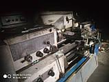 Токарный станок, фото 5