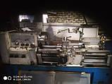 Токарный станок, фото 6