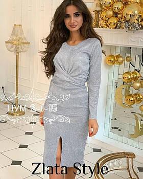 / Размер 42-44,46-48 / Женское элегантное нарядное платье с люрексом Olivia / цвет серебристый