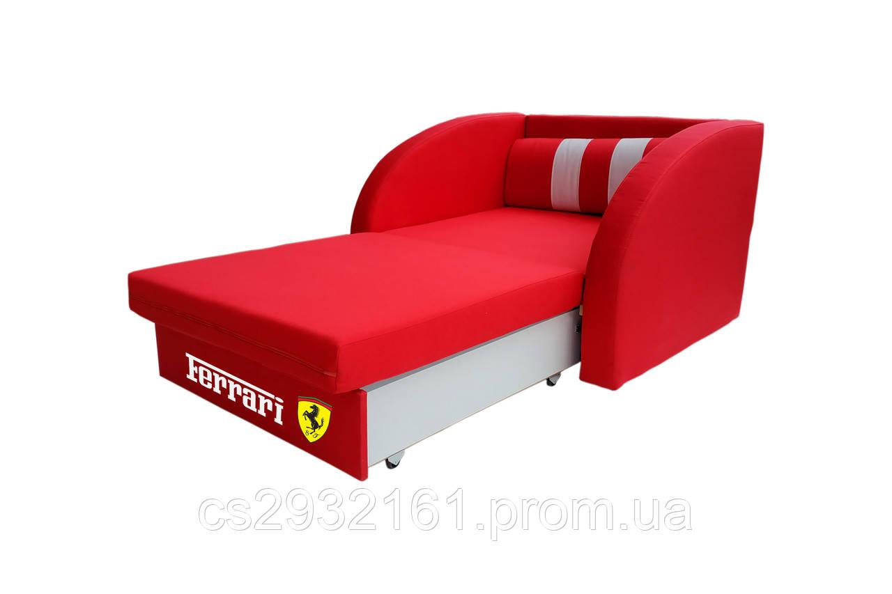 Кресло кровать. Раскладное кресло. Детcкое кресло Smart  разные цвета.