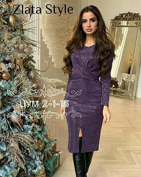 / Размер 42-44,46-48 / Женское элегантное нарядное платье с люрексом Olivia / цвет Фиолетовый