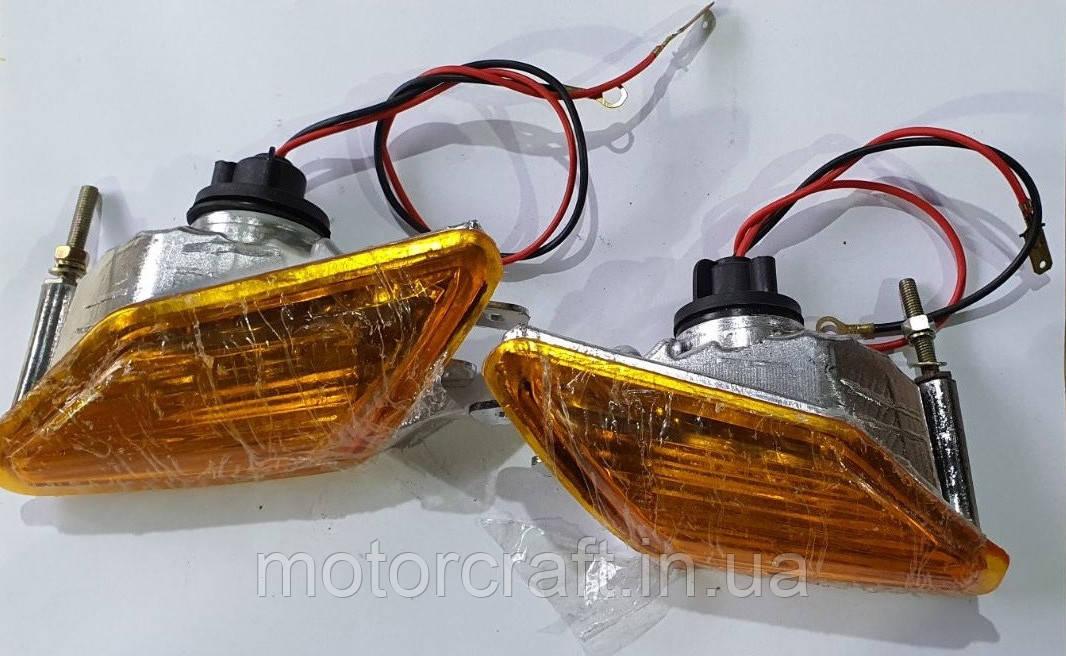 Поворотники передние мототрактора (левый и правый)