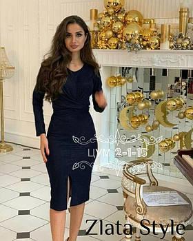 / Размер 42-44,46-48 / Женское элегантное нарядное платье с люрексом Olivia / цвет Темно-синий