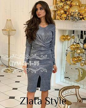 / Размер 42-44,46-48 / Женское элегантное нарядное платье с люрексом Olivia / цвет Графит