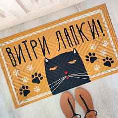 Коврик придверный на резиновой основе с стильным принтом Витри лапки! (кот)
