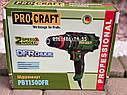 Сетевой шуруповерт ProCraft PB1150DFR электрический дрель-шуруповерт, фото 5