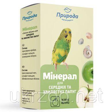Минеральный камень для волнистых и средних попугаев Природа с яблоком 18 г PR740013
