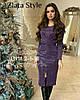 """Нарядное платье миди с люрексом """"Olivia"""", фото 3"""