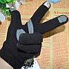 Флисовые сенсорные перчатки Jack Wolfskin (Replica), фото 2