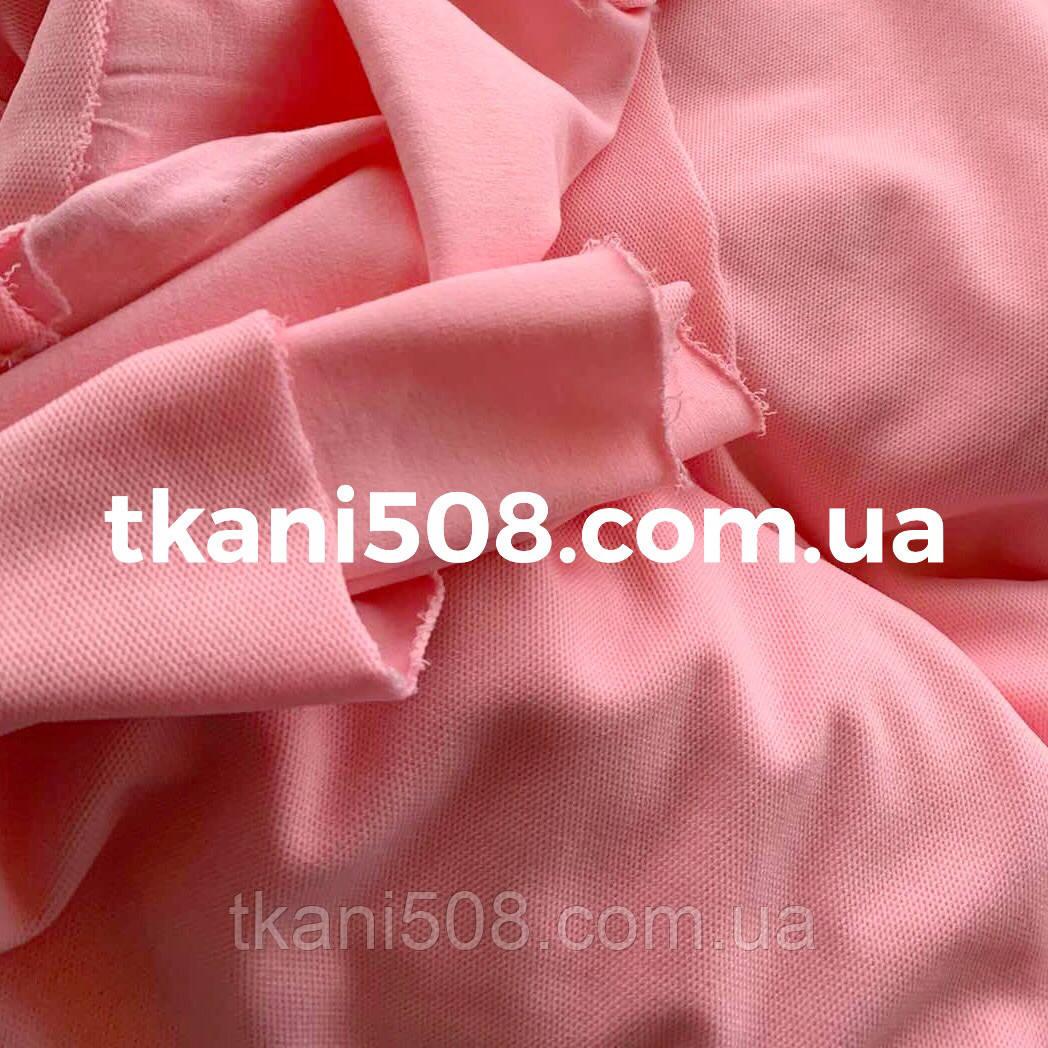 Ткань Двунитка (СВЕТЛО-РОЗОВЫЙ) 2-х нитка