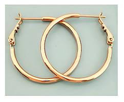 Серьги - кольца гладкие фирмы Xuping, цвет: позолота КО. Диаметр серьги: 3 см, толщина: 2 мм.