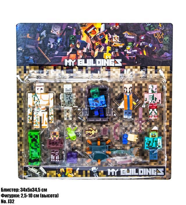 Набор игровых фигурок Minecraft J32