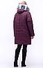 Зимняя куртка женская с натуральным мехом большого размера 54-70, фото 5