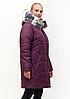 Зимняя куртка женская с натуральным мехом большого размера 54-70, фото 7