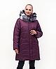 Зимняя куртка женская с натуральным мехом большого размера 54-70, фото 6