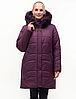 Зимняя куртка женская с натуральным мехом большого размера 54-70, фото 4