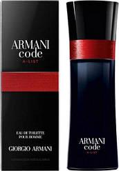 Мужская туалетная вода Giorgio Armani Code A-List 110 мл