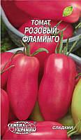 Семена томата Розовый Фламинго 0,2 г, Семена Украины
