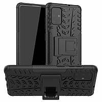 Чехол Armor Case для Samsung G985 Galaxy S20 Plus Black
