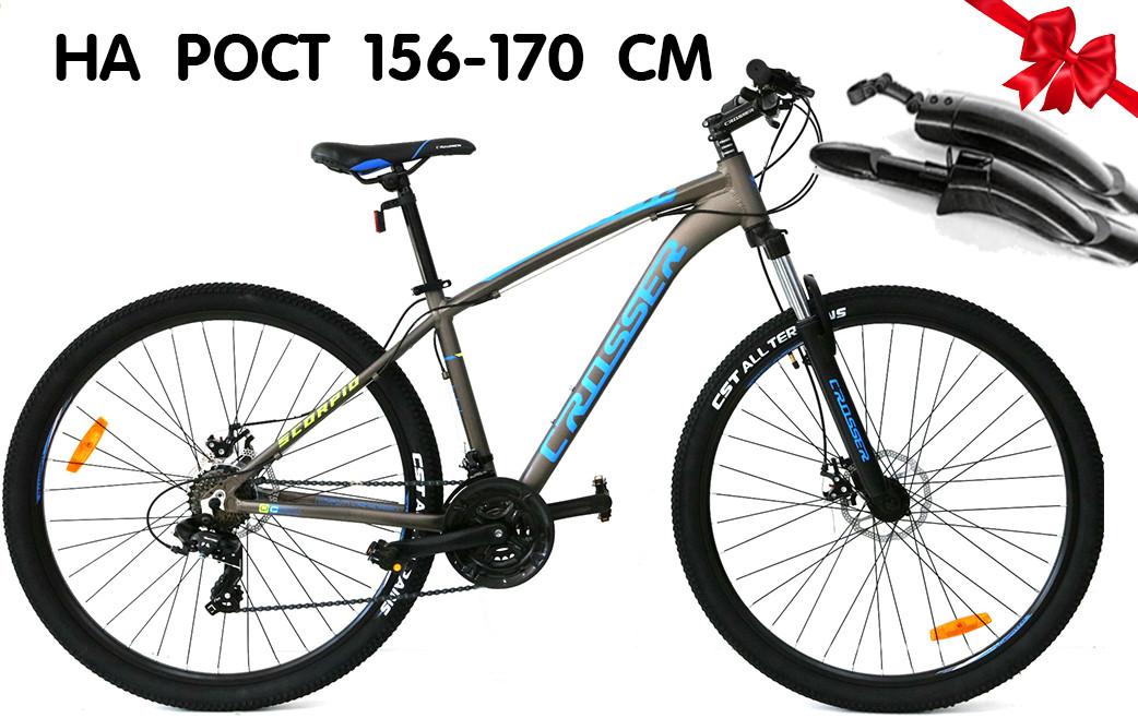 """Горный велосипед 29"""" Crosser Scorpio"""