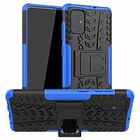 Чехол Armor Case для Samsung G985 Galaxy S20 Plus Blue