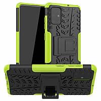 Чехол Armor Case для Samsung G985 Galaxy S20 Plus Lime