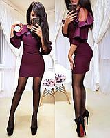 Шикарное нарядное платье с валаном и брошью
