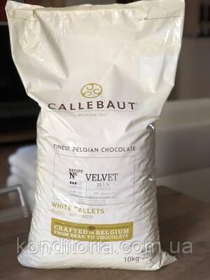 """Шоколад CALLEBAUT - """"Velvet Белый, Диски 32%"""" (W3-554) (Упаковка 0.5кг.)"""
