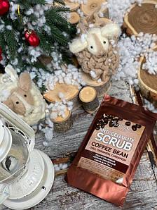 Скраб для тела подтягивающий и антицеллюлитный на основе кофе Top Beauty Scrub Anti-cellulite 200 гр