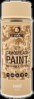 Маскировочная аэрозольная краска Recoil матовая Песок 400 мл