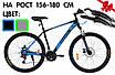 """Горный велосипед Ardis Vermont 27"""", фото 2"""