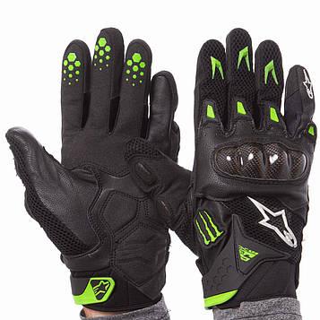 Мотоперчатки комбинированные с закрытыми пальцами FOX (размер L-XL)