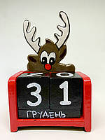 """Календарь """"Рождественский олень"""", 15х10 см"""