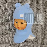 Зимняя термо 44 (42) 5-7 мес детская шапка шлем капор для малышей мальчика с ушками зима 7075 Голубой А