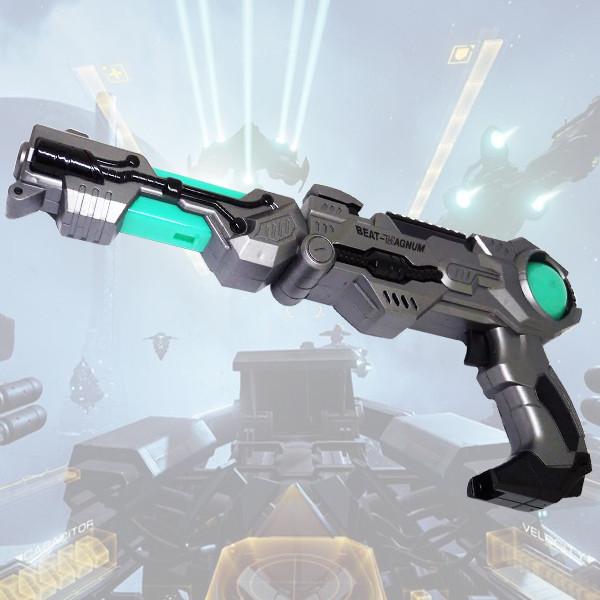 Пистолет виртуальной реальности VR QFG 4 Game Gun