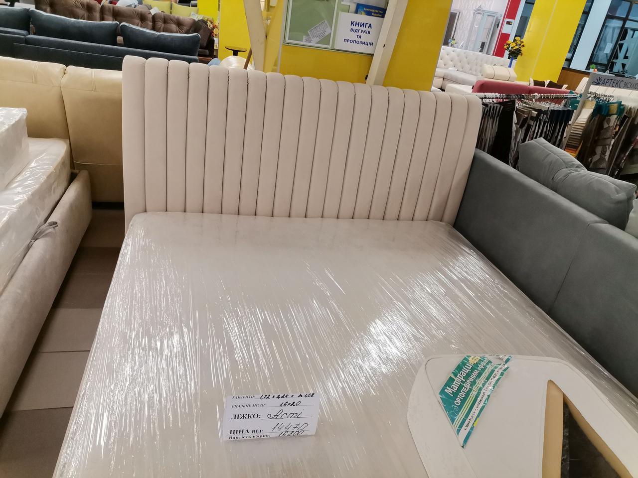 Кровать АСТИ