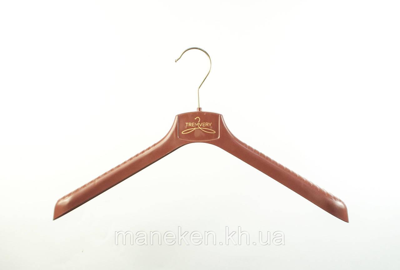 """Вешалка для одежды TREMVERY """"ВОП-45/5"""" коричневая (20517) S2color(G)"""