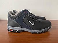 Чоловічі зимові черевики чорні прошиті теплі (код 8205), фото 1