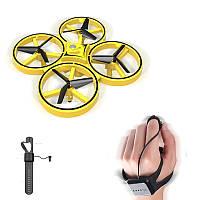 Квадрокоптер TRACKER с сенсорным управлением / Ручной дрон с управлением от руки жестами