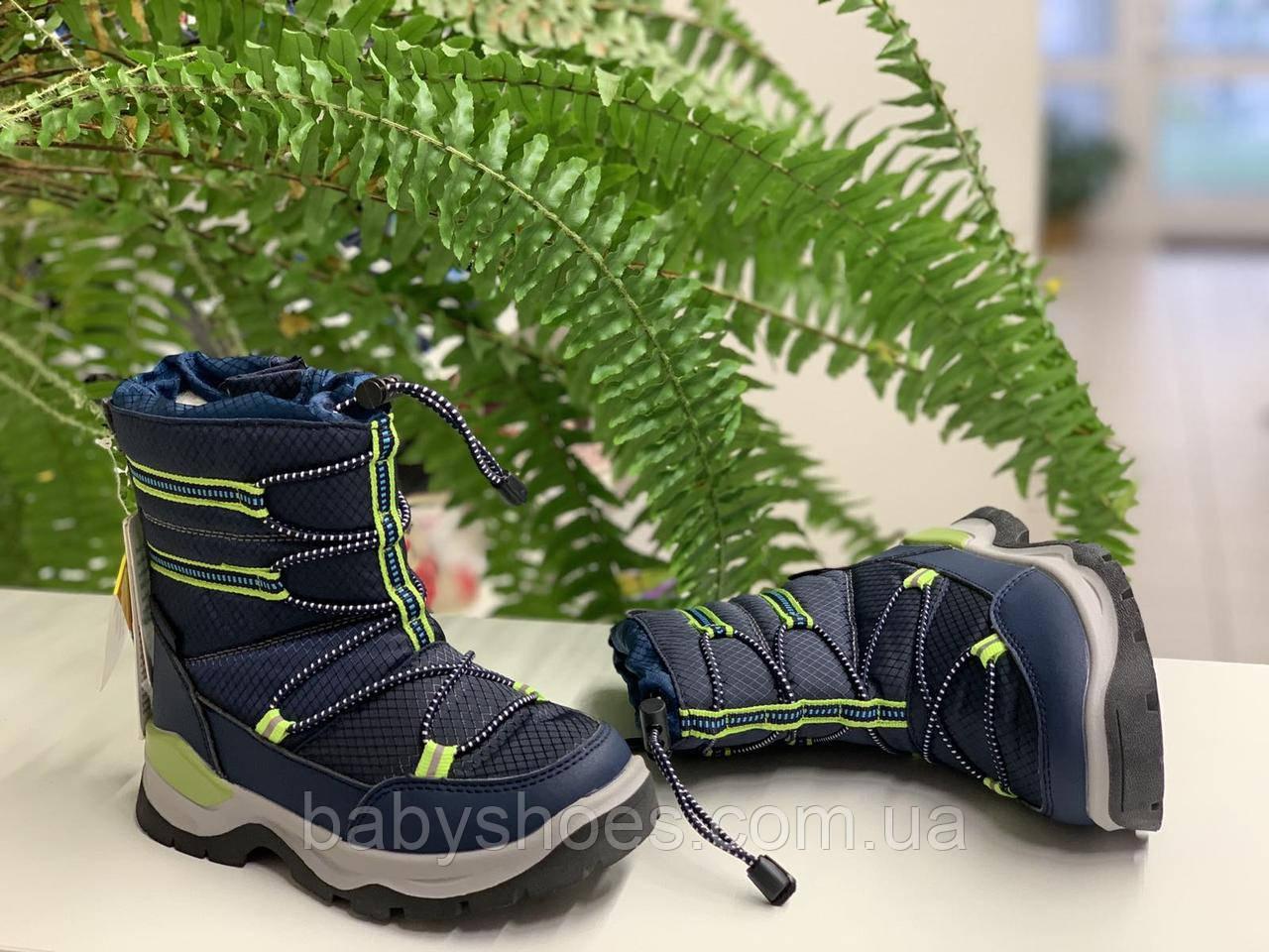 Зимние термо-ботинки для мальчика Tom.m  р.27-32, ЗМ-216