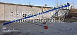 Погрузчик шнековый Ø159* L 8000* С ДВС (двигатель внутреннего сгорания), фото 9