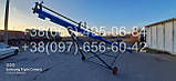 Погрузчик шнековый Ø159* L 8000* С ДВС (двигатель внутреннего сгорания), фото 10