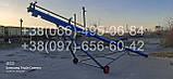 Погрузчик шнековый Ø159* L 8000* С ДВС (двигатель внутреннего сгорания), фото 3