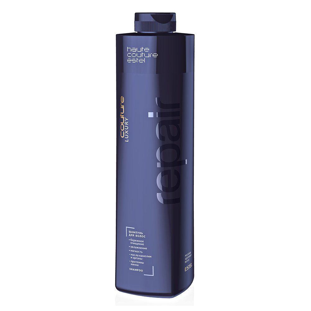 Шампунь для волосся LUXURY REPAIR HAUTE COUTURE, 1000 ml
