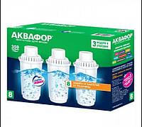 Комплект картриджей для фильтра Аквафор В100-8 3 шт, ресурс 350 л, для фильтров кувшинов. Для очистки воды