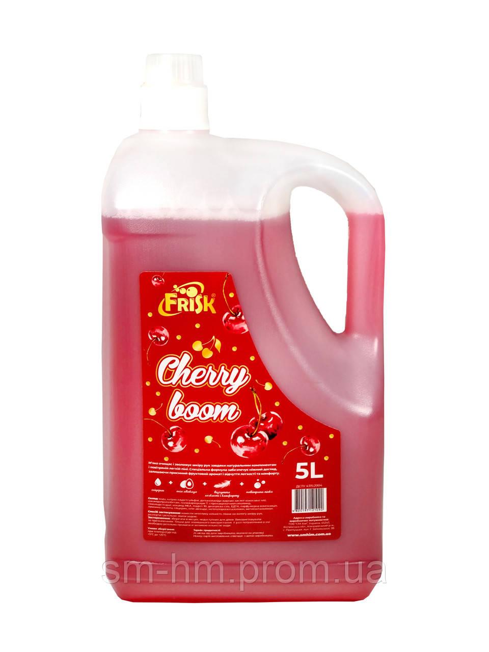 "Мило-пінка Frisk ""Cherry Boom"" 5 л"