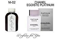 Мужские наливные духи Egoiste Platinum Шанель 125 мл