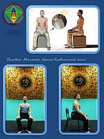 Мастер-система «Кавказская Йога»