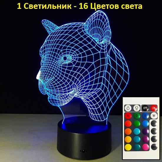 1 Светильник -16 цветов света! Настольный светильник, Леопард, с пультом управления, 3D Led Светильники