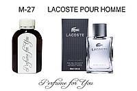 Мужские наливные духи Лакост Pour Homme Лакост 125 мл